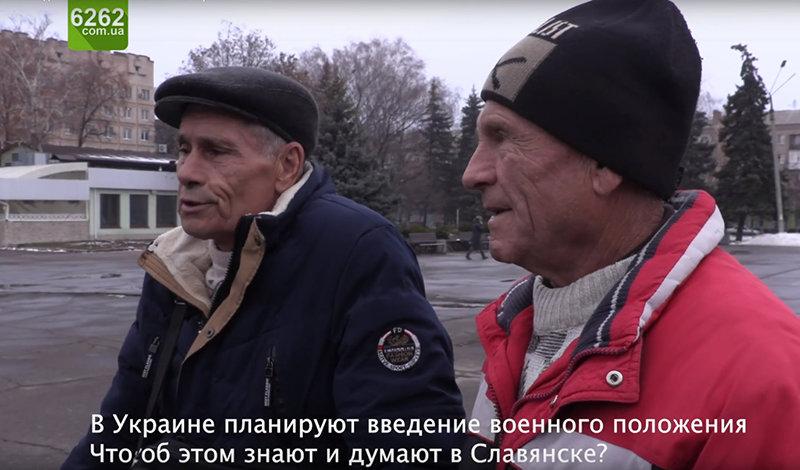 ВЦИК сделали объявление  овыборах— Военное положение